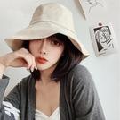 黑色漁夫帽女夏遮臉百搭遮陽帽大帽檐防曬紫外線太陽帽子女韓版潮一米陽光