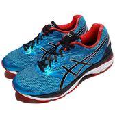 【六折特賣】Asics 慢跑鞋 Gel-Cumulus 18 藍 黑 紅 避震穩定 男鞋 運動鞋【PUMP306】 T6C3N-4190