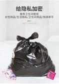 【400只促銷裝】垃圾袋家用手提點斷式加厚黑色彩色一次性背心抽繩式分類大號批發