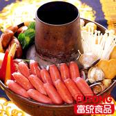 【富統食品】火鍋香腸1KG《07/31-09/01特價175》
