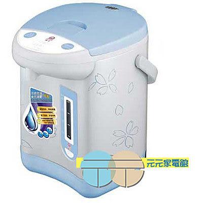 晶工牌 3.0公升 電動熱水瓶 JK-3830 ^^ ~