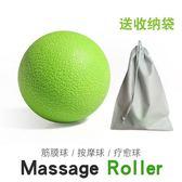 足底健身球連體花生球孕婦腰部肌肉放松筋膜球[99狂歡購]