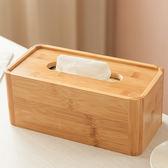 萬聖節狂歡   家居紙巾盒創意竹木質紙巾抽紙盒現代簡約捲紙抽客廳茶幾抽紙巾盒【居享優品】