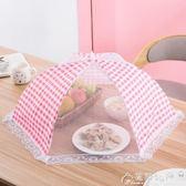 餐菜罩-大號可折疊飯菜罩家用防蠅飯罩子餐桌罩菜傘圓形蒼蠅蓋菜罩食物罩 花間公主 YYS