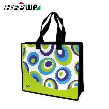 150元/個 [周年慶特價]  HFPWP輕盈公事包 限量歐美暢銷品POP3932-P5