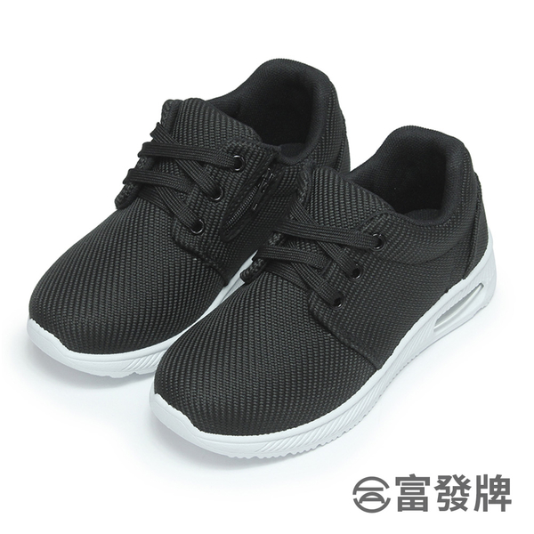 【富發牌】帥氣素面氣墊兒童休閒鞋-黑  33AJ29