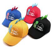 寶寶帽 立體恐龍 棒球帽 兒童遮陽帽 防曬 鴨舌帽 DL83321 好娃娃