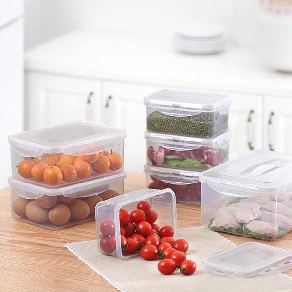 廚房冰箱收納盒冷凍密封飯盒微波塑料收納加厚便當盒保鮮盒套裝   可然精品鞋櫃