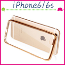 Apple iPhone6/6s 4.7吋 Plus 5.5吋 電鍍邊軟殼手機套 TPU背蓋 透明保護殼 全包邊手機殼 矽膠保護套