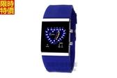 電子錶-奢華潮流明星同款情侶款運動手錶(單支)7色5r46【時尚巴黎】