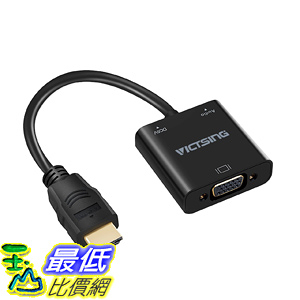 [106美國直購] 轉換器 VicTsing Gold-Plated 1080P Active HDMI to VGA Adapter Video Converter