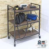 【品樂 】免運復古實木工業風大款三層兩用收納推車廚房架置物架餐車置物櫃