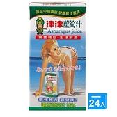 津津蘆筍汁300ML x 24【愛買】