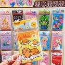 正版 三麗鷗系列 gudetama 蛋黃哥 馬口鐵磁鐵 造型磁鐵 冰箱貼磁鐵 COCOS TT001