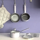 莫蘭迪12cm麥飯石不粘小奶鍋馬卡龍糖水鍋輔食鍋煎蛋鍋【小檸檬3C】