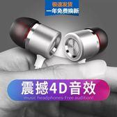 小米6耳機Mix2s type-c紅米note3 max2 45X 5S通用入耳式原裝耳塞