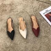 歐美V口包頭淺口尖頭后空涼鞋女黑色單鞋平跟平底女鞋 童趣屋