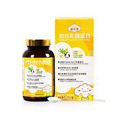 優兒康-乳鐵蛋白粉(200g/罐) 大樹