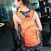 折疊雙肩包 戶外包男女款輕薄運動包皮膚包可折疊登山包防水便攜雙肩背包 歐萊爾藝術館