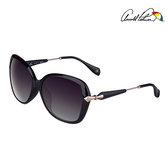 Arnold Palmer 偏光太陽眼鏡 11679-C025