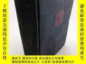 二手書博民逛書店THE罕見IMPORTANCE OF LIVING 生活的藝術(