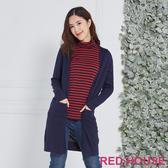 【RED HOUSE 蕾赫斯】素面口袋長版針織外套(共6色)