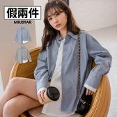春裝上市-MIUSTAR 假兩件翻領單邊口袋直條側開衩排釦襯衫(共2色)【NH0199】預購
