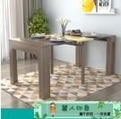 摺疊餐桌 北歐折疊餐桌可伸縮小戶型餐桌多功能現代簡約創意餐邊櫃子 麗人印象 免運