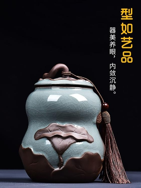 茶葉罐陶瓷存儲罐功夫茶具茶道配件