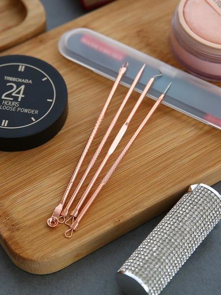 粉刺針套裝祛痘神器挑擠痘痘針去黑頭美容院用品細胞