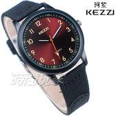 KEZZI珂紫 數字時刻 文青特質 學生錶 防水手錶 中性錶 黑色 KE1914黑