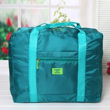 插桿式兩用摺疊旅行手提袋 藍綠色
