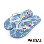 Paidal 夏夜祭典撈金魚夾腳涼拖鞋-藍