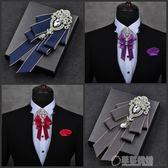 男士正裝長款大鑚石高檔領結 新郎伴郎嘉賓服結婚領帶英倫領花   草莓妞妞
