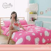 YuDo優多【微甜星點-心動】超細纖維棉雙人薄被套床包四件組-台灣製造