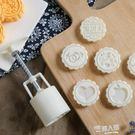 冰皮月餅模具手壓式中秋家用做廣式月餅烘焙...