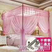 新款1.5米蚊帳1.2公主風網紅支架1.8x2.0m床雙人家用加厚加密CY『新佰數位屋』