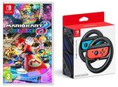 [哈GAME族] 免運+刷卡 任天堂 Nintendo Switch NS 瑪利歐賽車 8 豪華版 + NS 原廠方向盤組 一組兩入