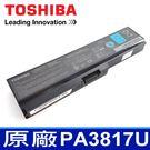 東芝 TOSHIBA PA3817U-1BRS 原廠電池 P750 Satellite Pro L510 L630 PA3818U-1BRS PA3819U-1BRS