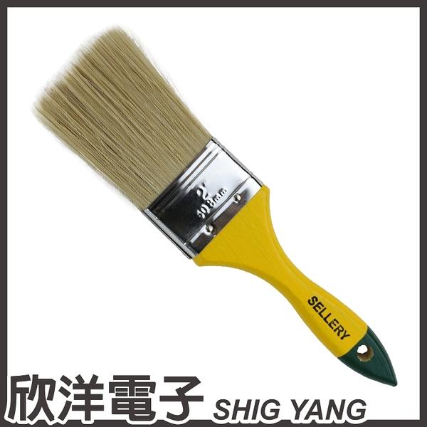 SELLERY 舍樂力 長毛木柄油漆刷2號 (S31-152)