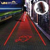 自行車燈山地車投影激光尾燈usb充電安全警示燈夜間騎行裝備配件 智聯