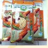 大雪山農場 山藥蒟蒻麵條250gx5包