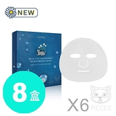 【CATISS】藍貓洋甘菊玻尿酸保濕舒緩面膜( 25gx48入/8盒)