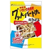 海軒屋沙茶魷魚絲85g【愛買】