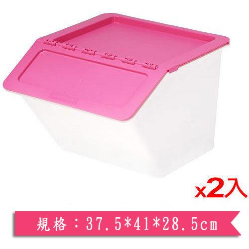 ★2件超值組★樹德SHUTER 家用整理箱MHB3741-粉色(37.5*41*28.5cm)【愛買】