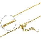 項鍊飾品 24K金黃滿天星鍊條  仿真金女項鍊《小師妹》ps29