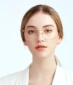 防藍光眼鏡護目