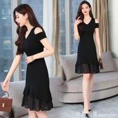 氣質洋裝 2020適合胯大的洋裝a字夏季新款名媛氣質修身顯瘦露肩女裝裙子