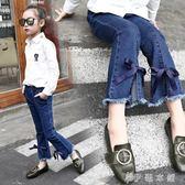 牛仔褲 女童牛仔喇叭褲子10兒童潮女孩9洋氣 伊鞋本鋪