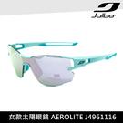 Julbo 女款太陽眼鏡 AEROLITE J4961116 / 城市綠洲 (墨鏡、無框鏡、跑步騎行鏡)